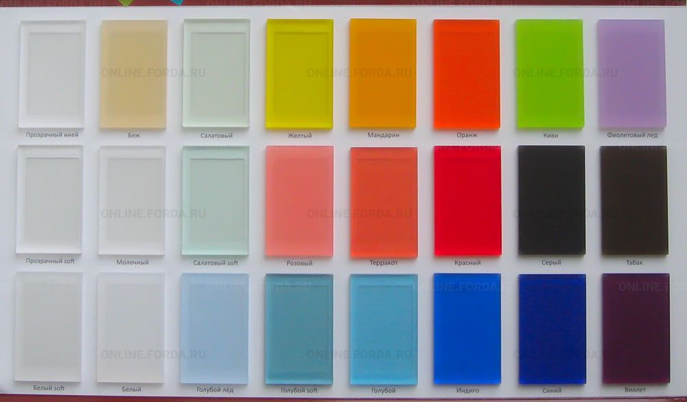 Лист Satin Glass 4 мм