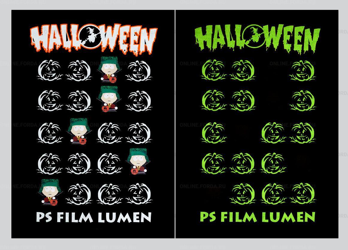 P.S.Film Lumen (фотолюминисцентная пленка)