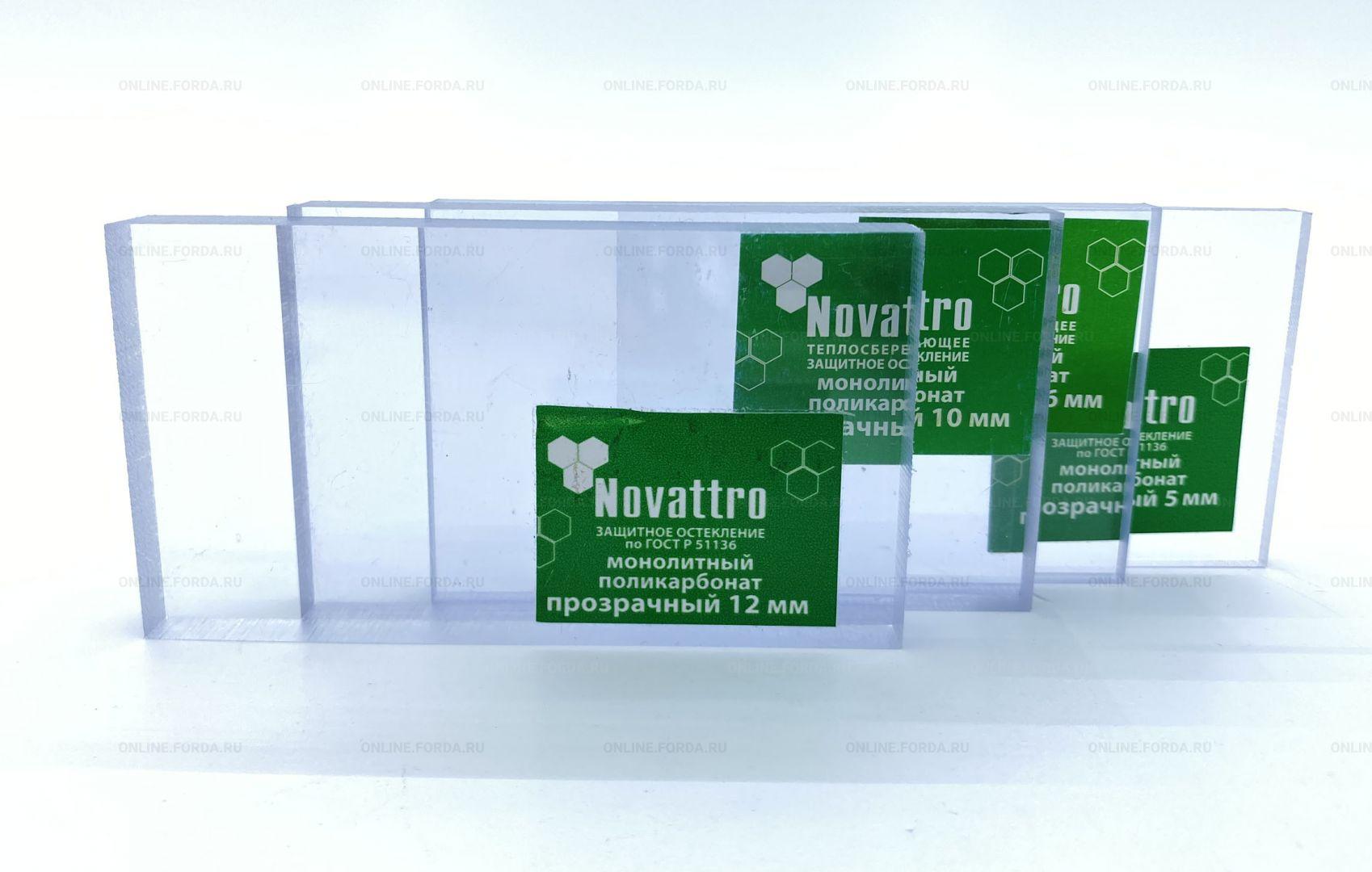 Лист Novattro PC 1мм