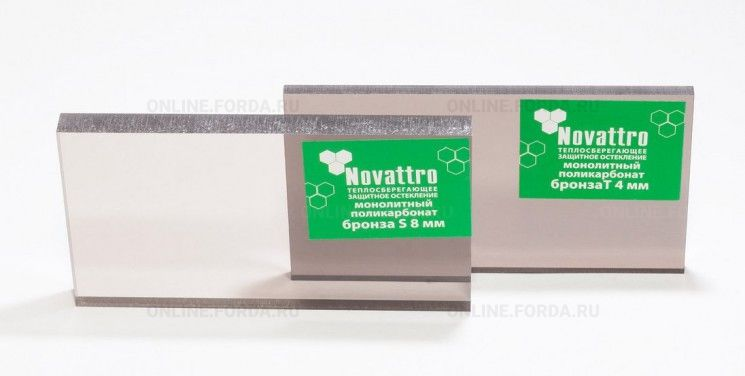 Лист Novattro PC 2мм
