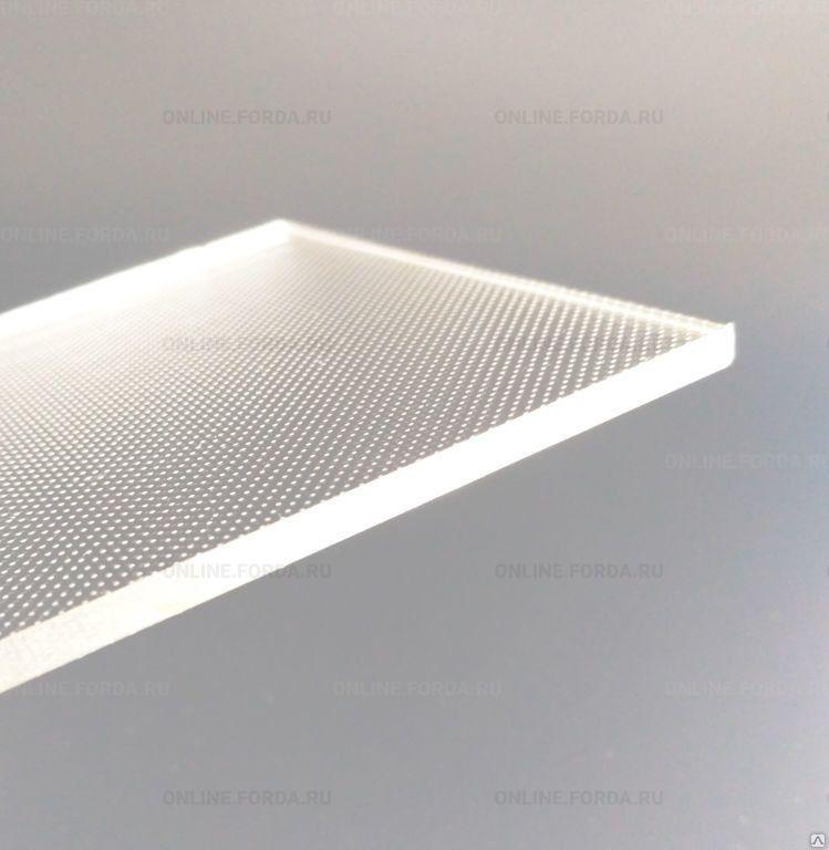 Акрил с матрицей для торцевой подсветки