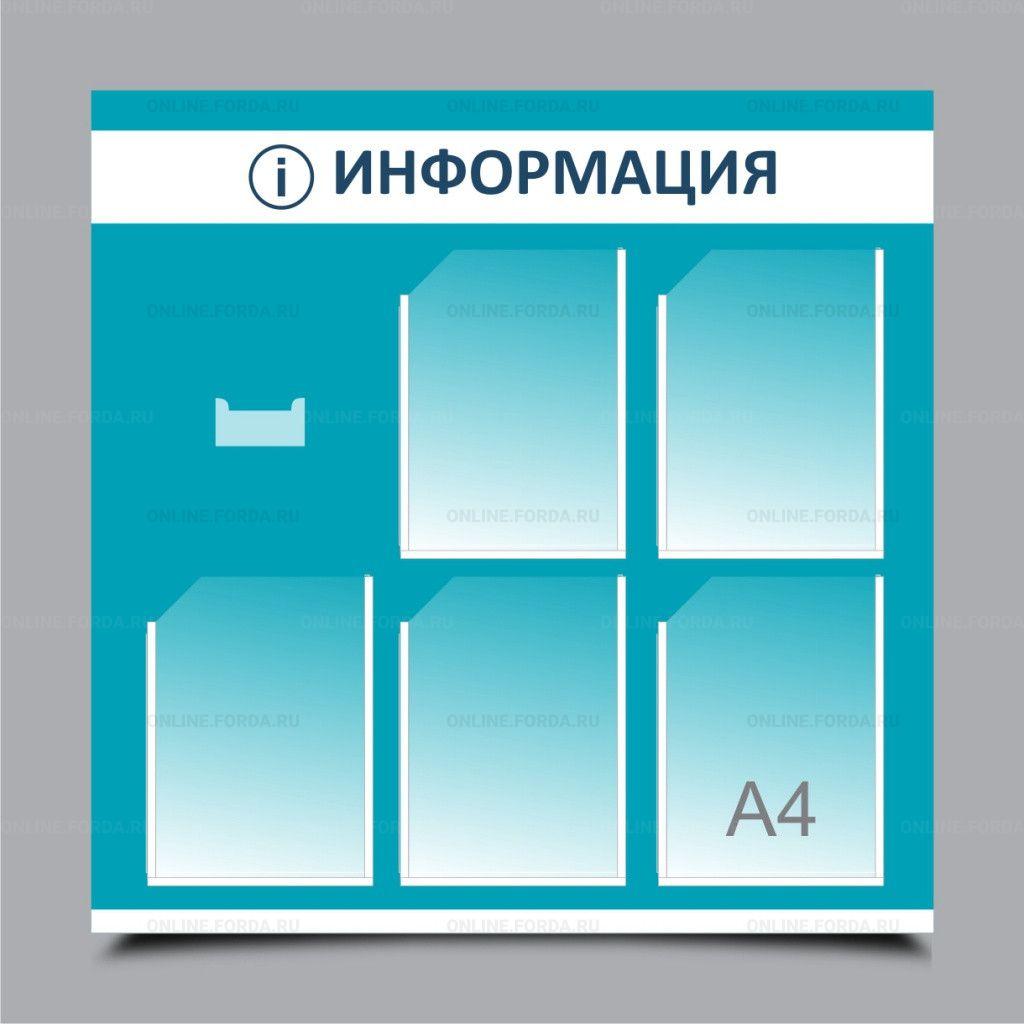 Лист ПЭТ Novattro PET 1,5 мм