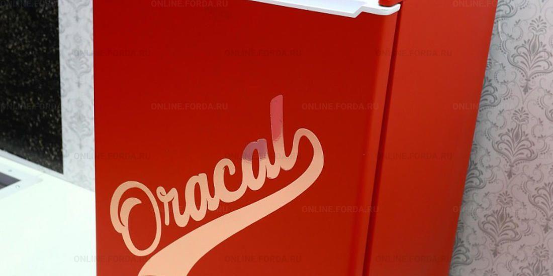 Пленка Oracal 651