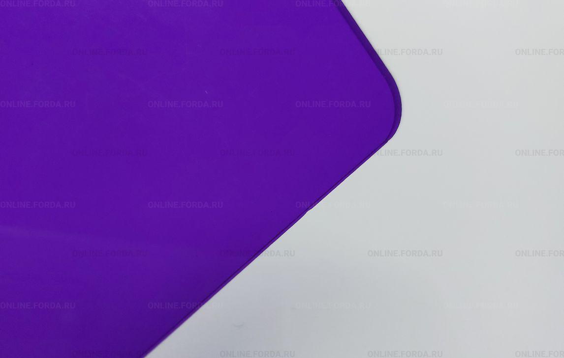 Фиолетовый цвет акрилового стекла Plexiglas ХТ 3 мм