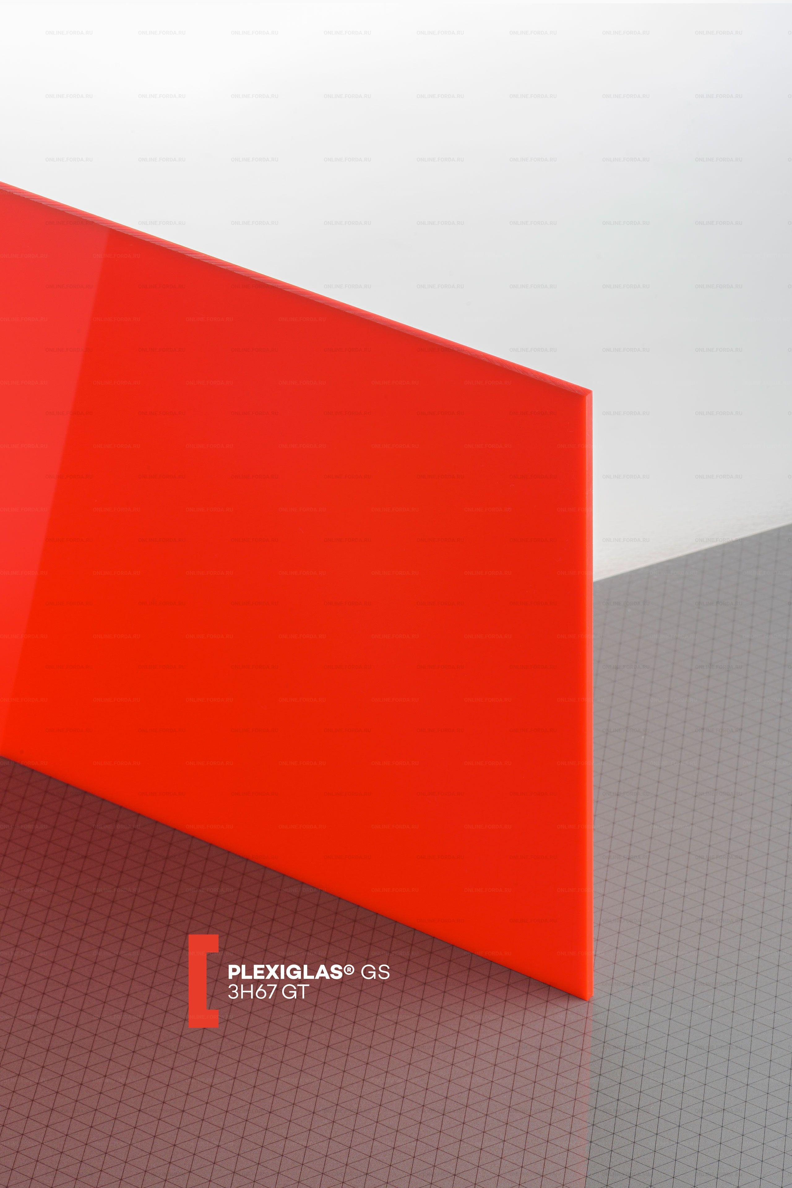 Лист Plexiglas цветной GS 4мм