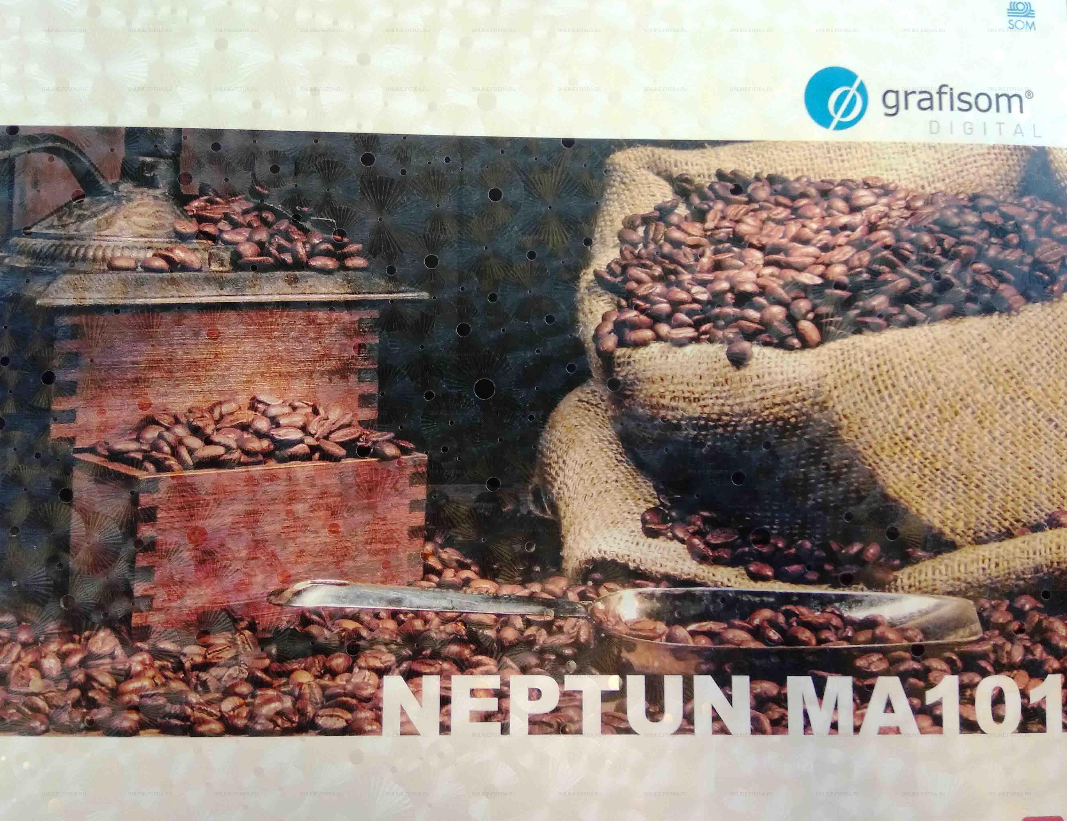 Бумага Grafisom 370 г  350*500 мм