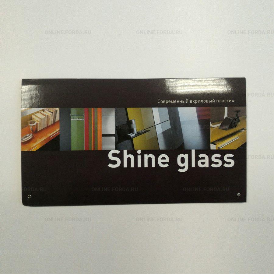 Лист Shine Glass 4мм