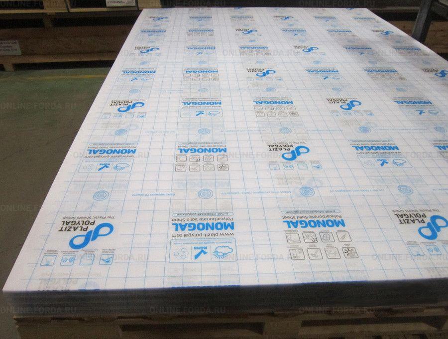 Лист Monogal PC 12мм УФ-защ.2-стор.