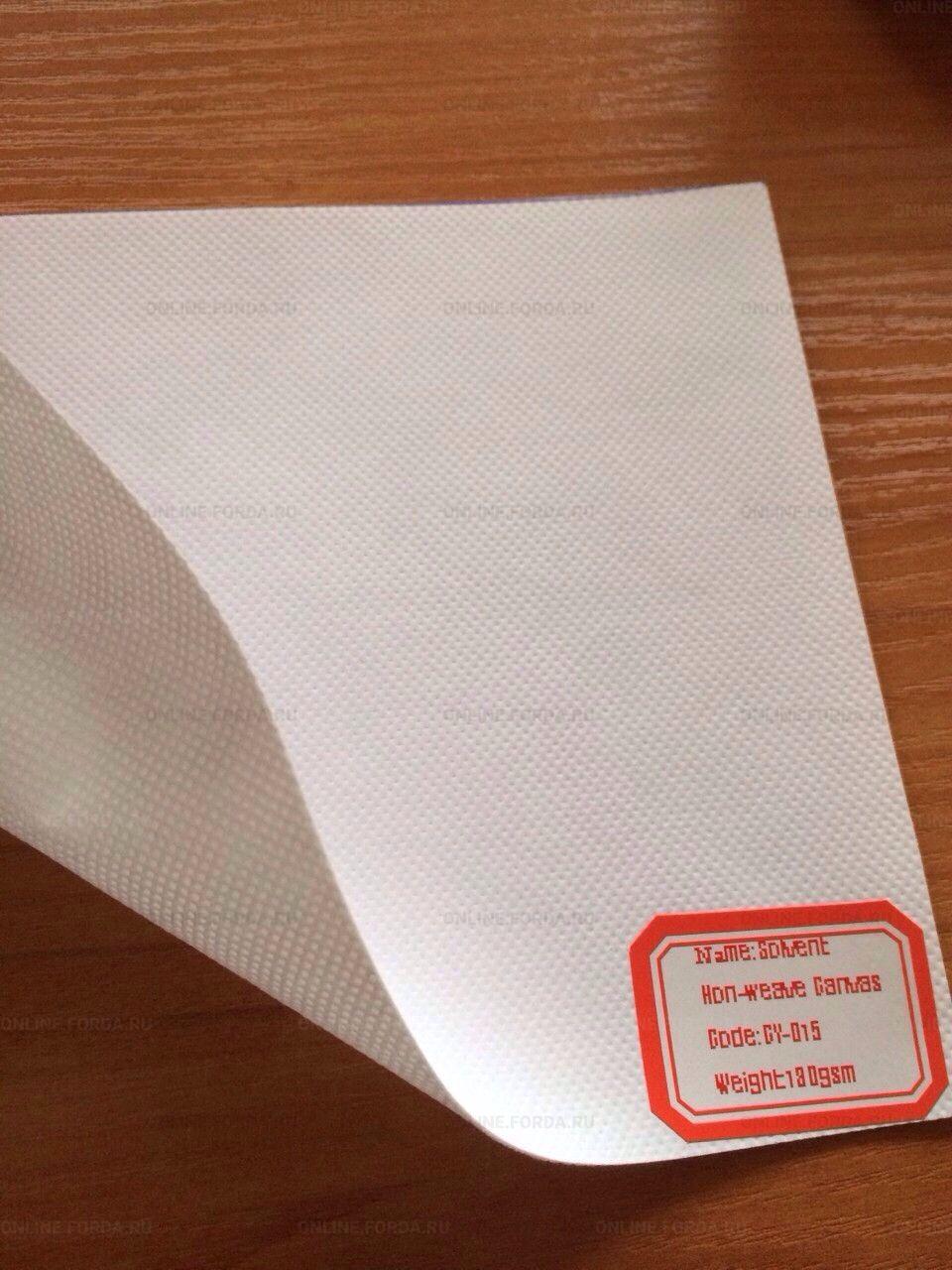 Ткань CHU Non-woven Fabric CY-015 150г