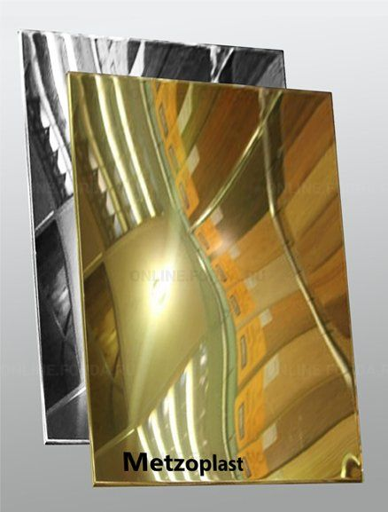 Лист Metzoplast 2мм зеркальный