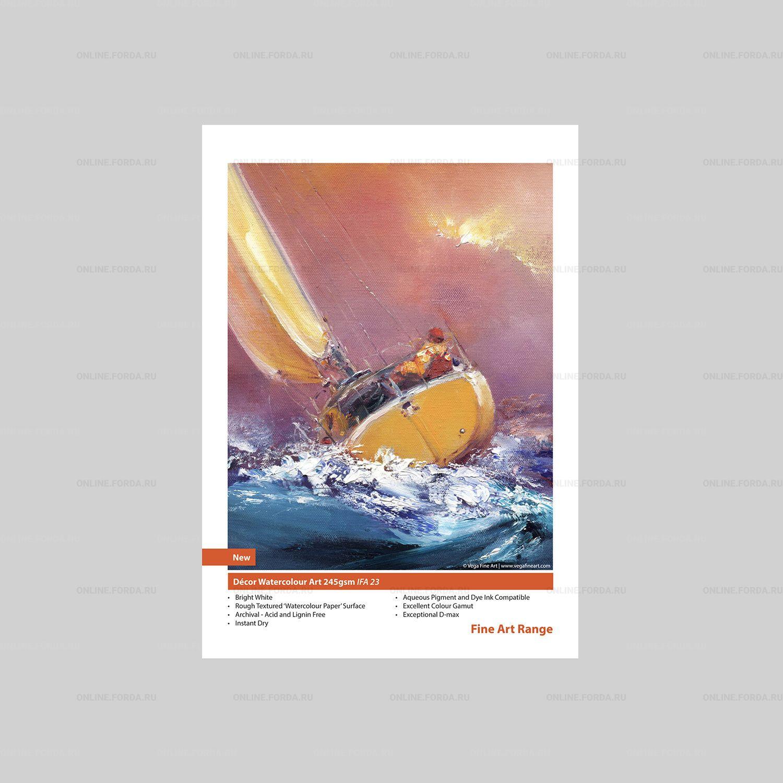 Фотобумага IFA-23 Fine Art Décor Watercolour Art 245gsm