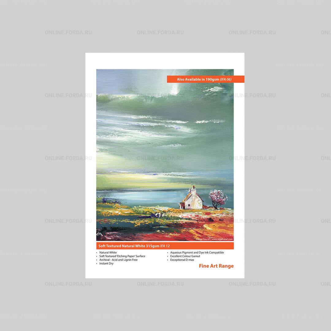 Бумага для печати IFA-12 Soft Textured Natural White 315gsm (рулон)