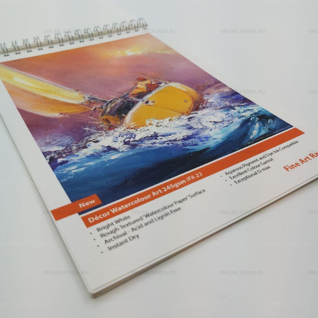 Innova Fine Art Swatch Books