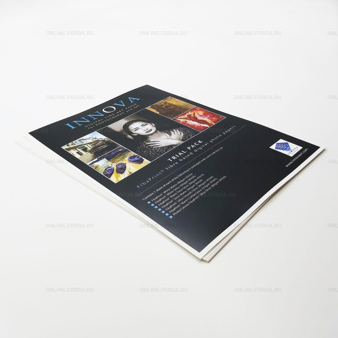 Образцы бумаг TRIAL PACK Fiba Print