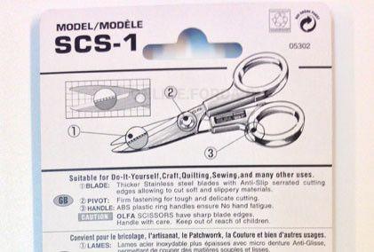 Ножницы OLFA OL-SCS-1 хозяйственные малые из нержавеющей стали