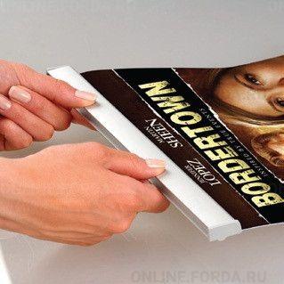 """Плакатный профиль """"NEWAGE POSTER CLAMP"""""""