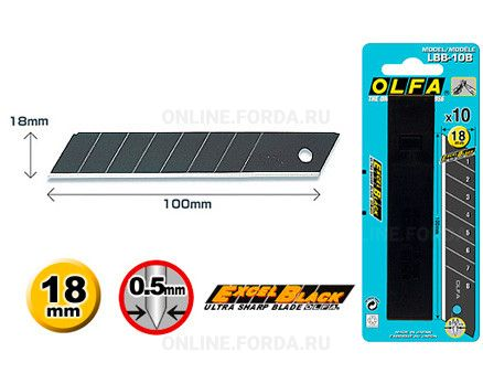 OL-LBB-1OB Лезвие (18мм) OLFA