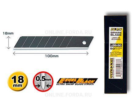 OL-LBB-50B Лезвие OLFA BLACK MAX сегментированное, 8 сегментов, 18х100х0,5мм, 50шт