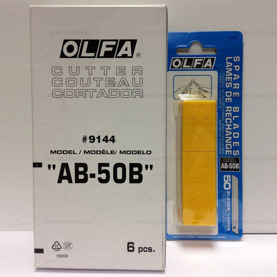 OL-AB-50B Лезвие OLFA сегментированные, 9х80х0,38 мм, 13 сегментов,50шт
