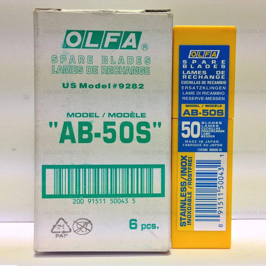 OL-AB-50S Лезвие OLFA сегментированные из нержавеющей стали, 9х80х0,38 мм,13 сегментов,50шт