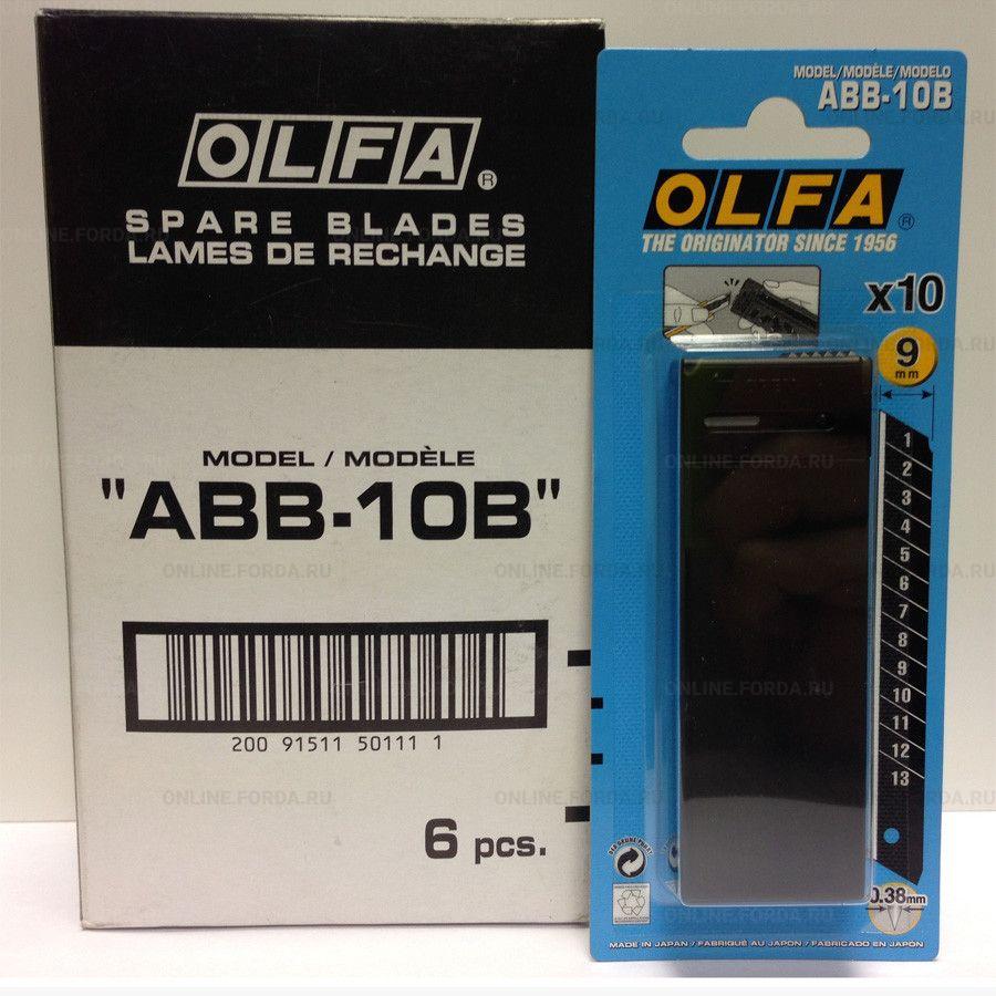 OL-ABB-10B Лезвие OLFA сегментированные BLACK MAX, 9х80х0,38 мм,13 сегментов,10шт