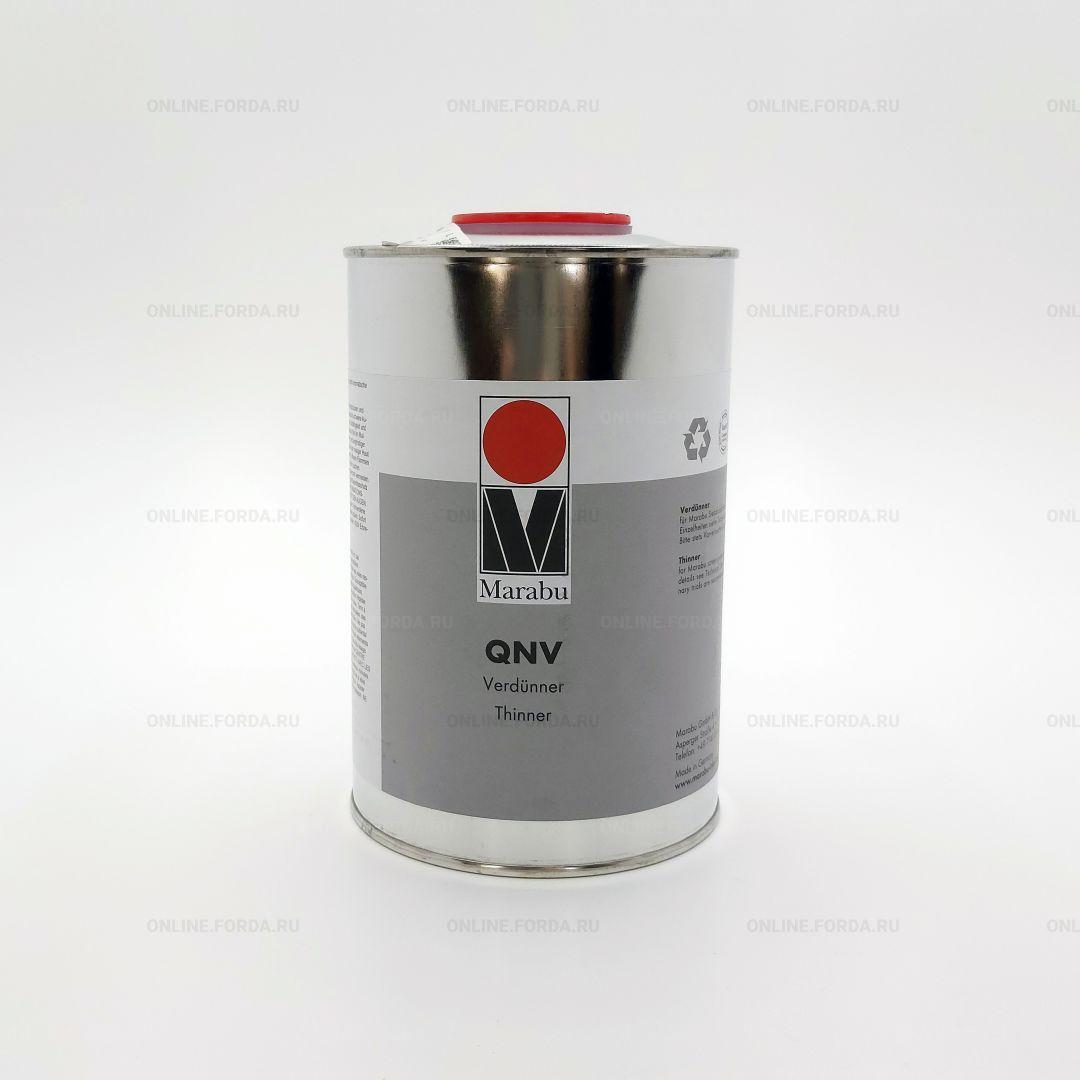 Растворитель QNV,1л