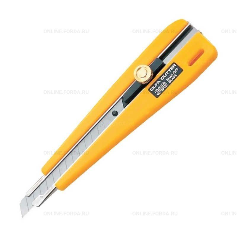 OL- 300 Нож OLFA с выдвижным лезвием с фиксатором, 9 мм