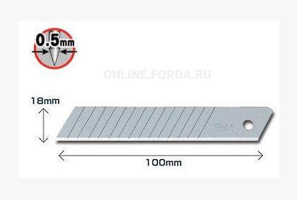 OL-LBD-10 Лезвия OLFA, 15 сегментов, 18 мм