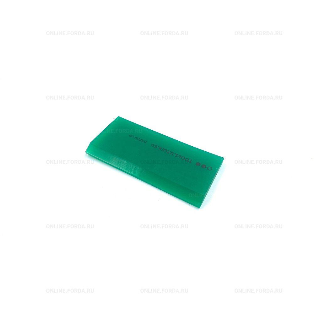 Ракель GREEN-UP (средней жесткости) для полиуретановых пленок, 110мм (арт. 21910112)