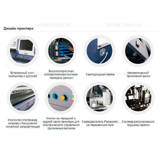 Широкоформатный принтер Maxima INNO