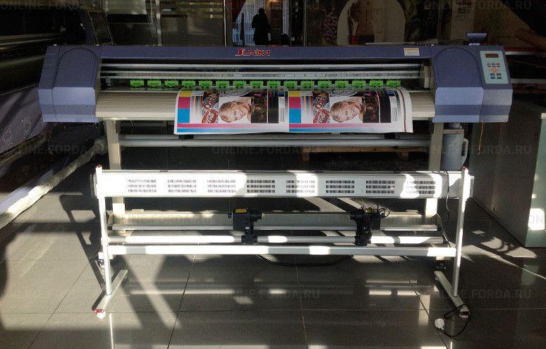 Широкоформатный принтер SK-2160S