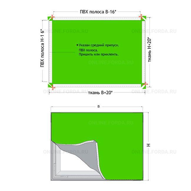 Профиль TexFrame 45 NEW 2-стор.