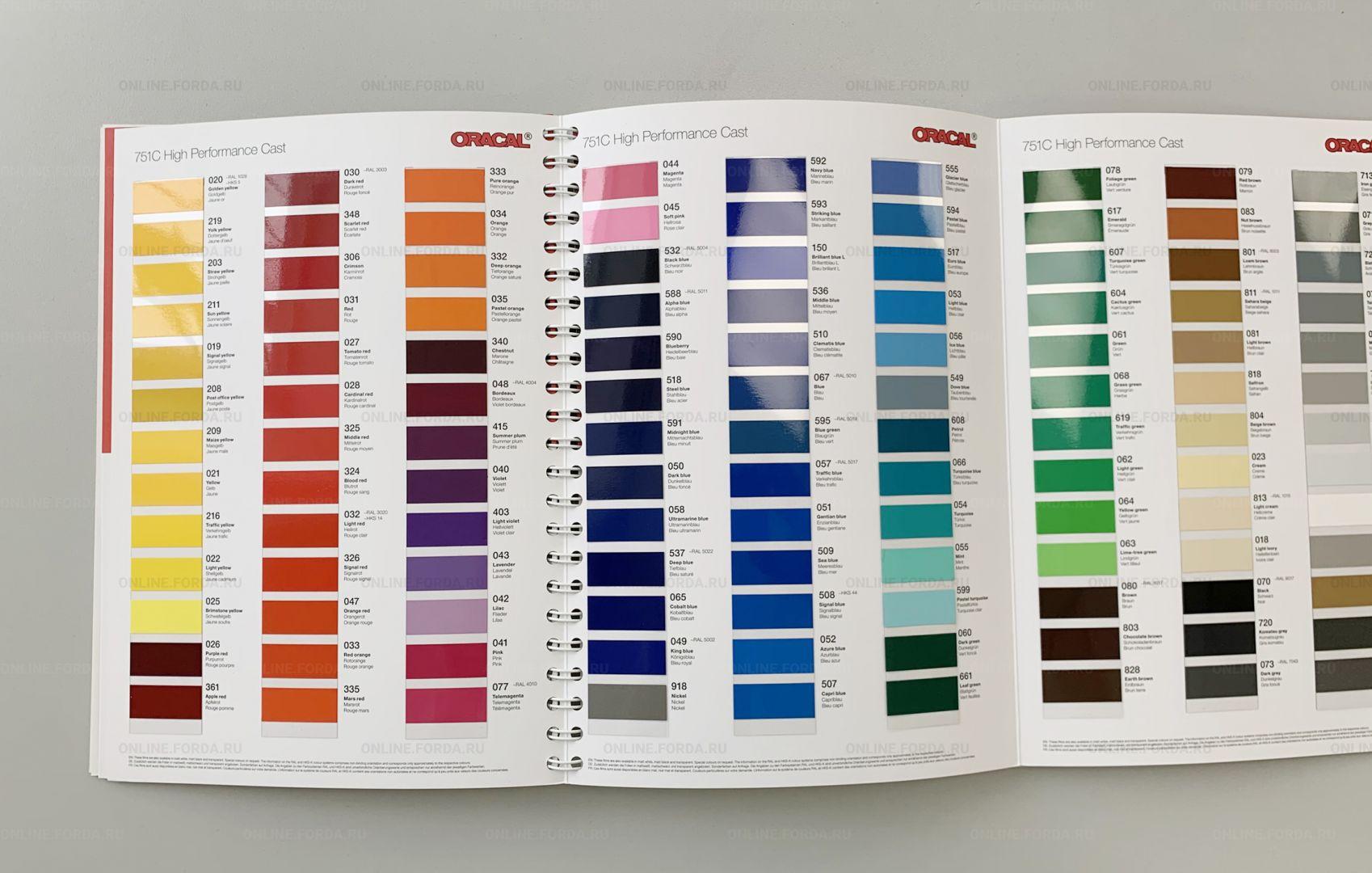 Комплект образцов цветных пленок Oracal