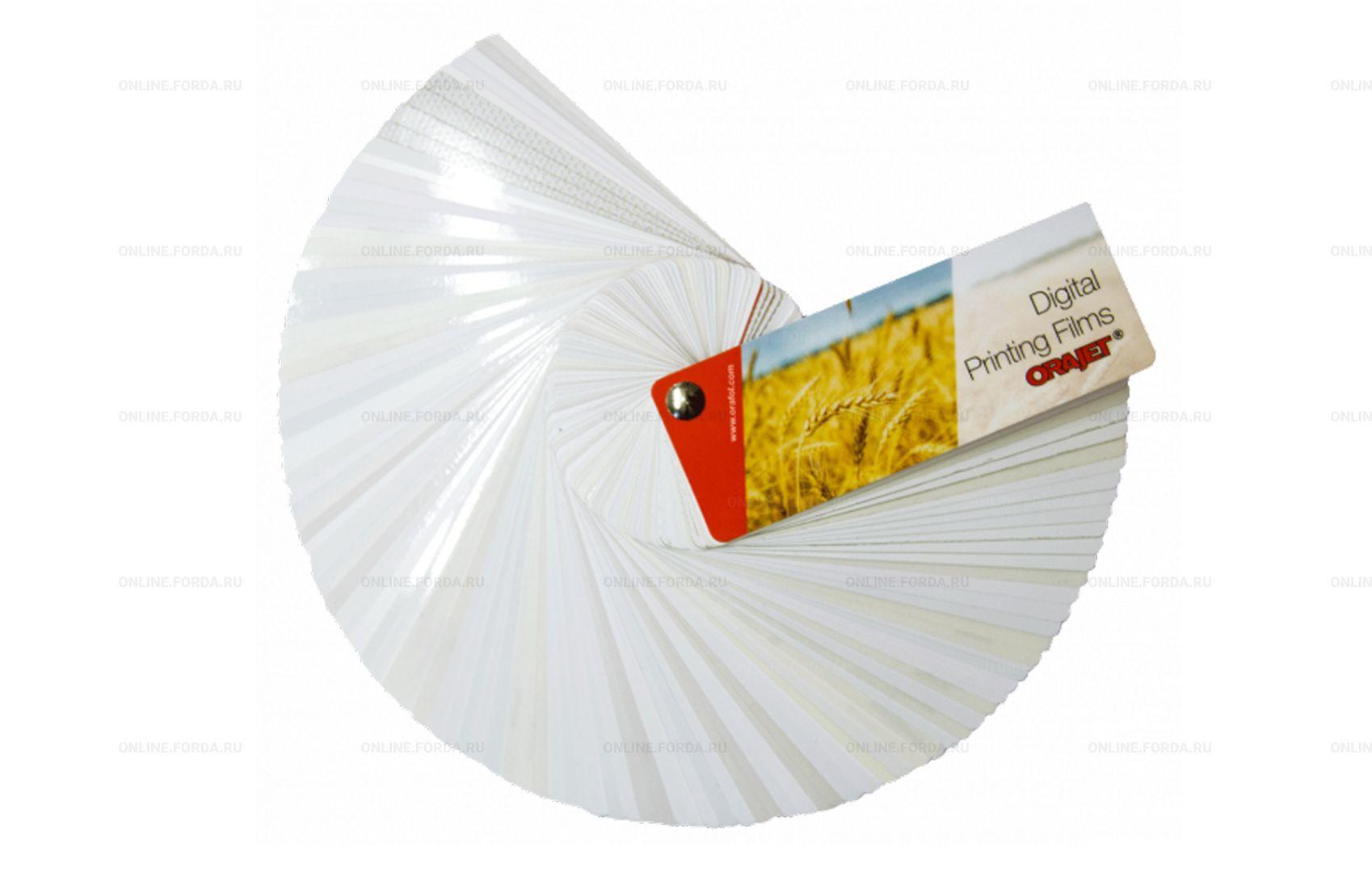 Веер образцов пленок для цифровой печати Orajet
